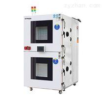 高鑫電池高低溫試驗箱