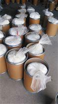 四水硫酸高鈰工廠貨源定制價格硫酸鹽廠家