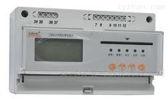 安科瑞DTSY1352插卡式三相预付费电度表先交钱后用电