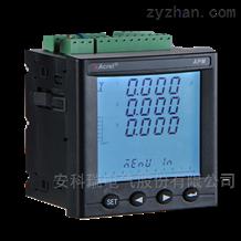 APM810安科瑞智能网络电力仪表2-63次谐波