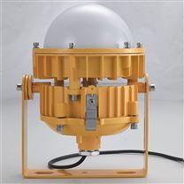 LED防爆平臺燈圓形納米投光燈大功率泛光燈