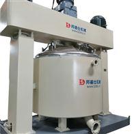BDS-2-5000广东真空强力分散机 小型玻璃胶设备