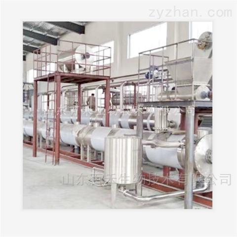 香菇多糖超声波提取浓缩生产线厂家