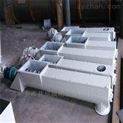 绞龙_管式电磁振动U型给料机-喂料机-送料机