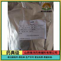 药用级海藻糖药理作用