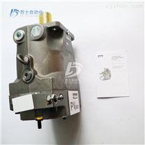 武汉百士供应柱塞泵PWDXXA-400