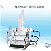 上海贤德SZ-97三重自动纯水蒸馏器