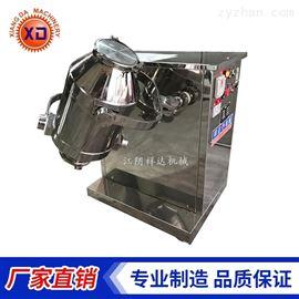 SYH-系列上海三维运动混合机