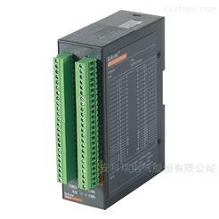 安科瑞ARTU-K32 遥信单元/32路开关量采集