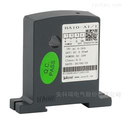 BA10-AI/I(V)0-50A直接接入式电流传感器/4-20MA