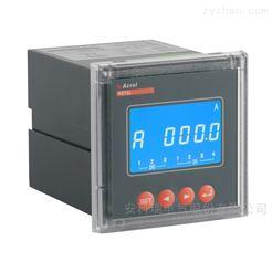 安科瑞PZ72L-DU/J直流电压表报警继电器输出