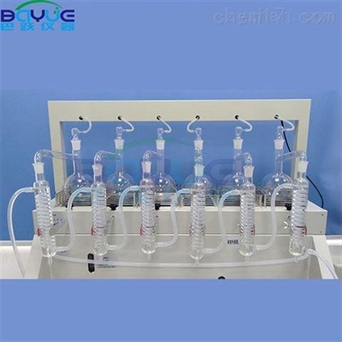 一体化多功能蒸馏装置