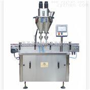 SGGF系列直線式粉劑分裝機