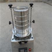 304藥典篩分機_實驗室用超聲波分析篩
