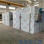 油桶熱風循環烘箱、熱風干燥設備