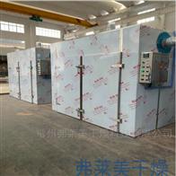 油桶热风循环烘箱、热风干燥设备