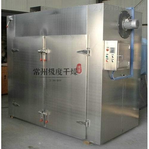 烘箱干燥机