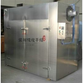 CT、CT-C型热风循环烘箱