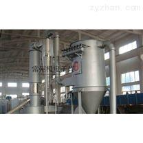 納米級氫氧化鎂干燥機