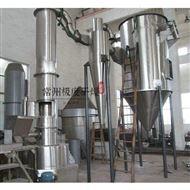 木糖醇干燥机