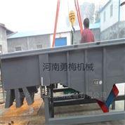 共成DZSF520直線篩-不銹鋼方形篩分機