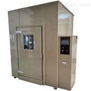 YWSY-030步入式鹽霧腐蝕試驗室