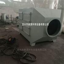 干式废气处理活性炭吸附箱 uv光氧除臭器