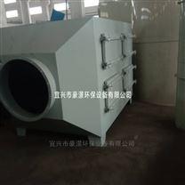废气处理mg电子游艺官网15000风量活性炭吸附装置价格