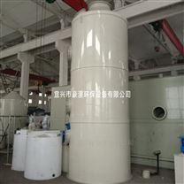 碱喷淋装置 碱洗氧化塔 碱液喷淋吸收塔厂家