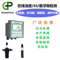 工業污水循環水懸浮物濁度控制分析儀
