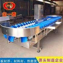 冻鱼段重量分选机 水产品分级称 金一泰