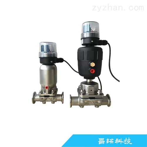 卫生级电动隔膜阀