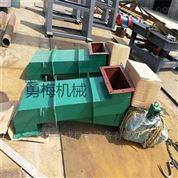 GZ振动给料机喂料机-电磁送料机-共成厂家