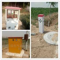 智能灌溉玻璃鋼智能井房 機井灌溉控制系統