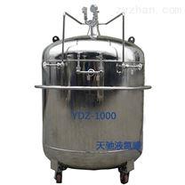 淄博自增压液氮罐天驰YDZ-1000液氮容器厂