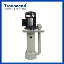 AS型 次氯酸鈉卸料泵