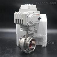D981X-10P/16P电动卫生级快装蝶阀