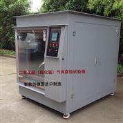 GB/T9789-2008高濃度二氧化硫腐蝕試驗箱