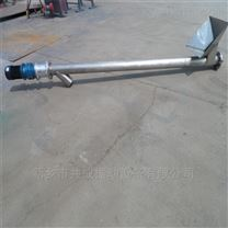 LS400单管螺旋输送机-管式螺旋上料机