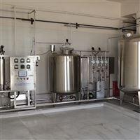 醫藥用純化水反滲透設備