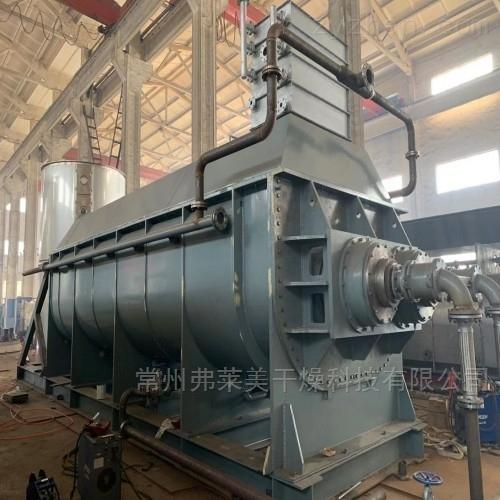氢氧化钙空心桨叶式干燥机、空心烘干机