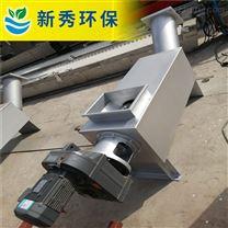 高排水螺旋壓榨輸送機