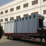 活性炭多层带式干燥机