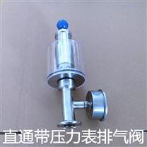 发酵罐安全调节阀 巨捷型自动安全排气阀