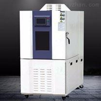 北京爱佩科技AP-XD小型氙灯老化试验箱