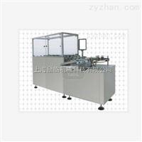 L-JCX系列绞龙式超声波洗瓶机