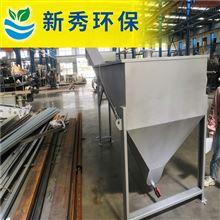 碳钢防腐砂水分离器