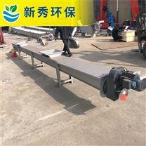304不銹鋼碳鋼防腐材質螺旋輸送機