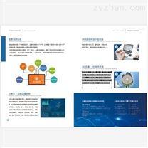 固体制剂智能信息管理系统介绍