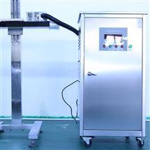 HCLBF感應型鋁箔封口機,塑料瓶封口設備